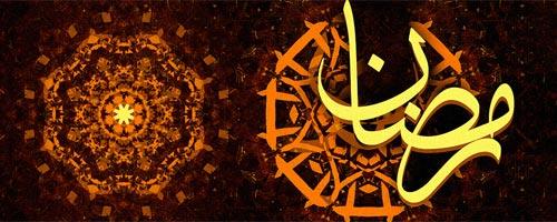 ramadhan-100713-1.jpg