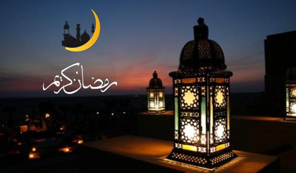 أشهر العادات والتقاليد لشهر رمضان في الدول العربية