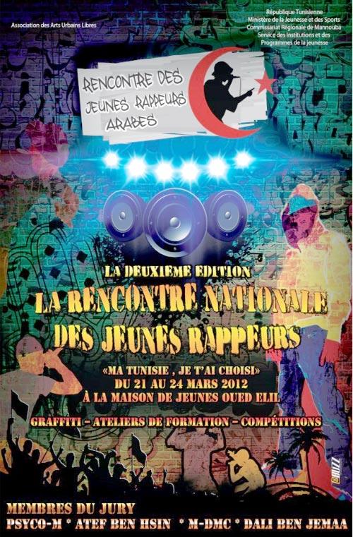 Ma Tunisie, je t'ai choisie : Thème de la 2ème Rencontre des jeunes rappeurs arabes à Tunis