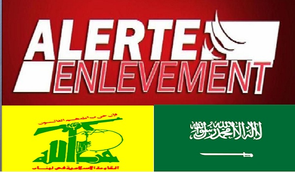 Ryad annonce le kidnapping d'un Saoudien au Liban
