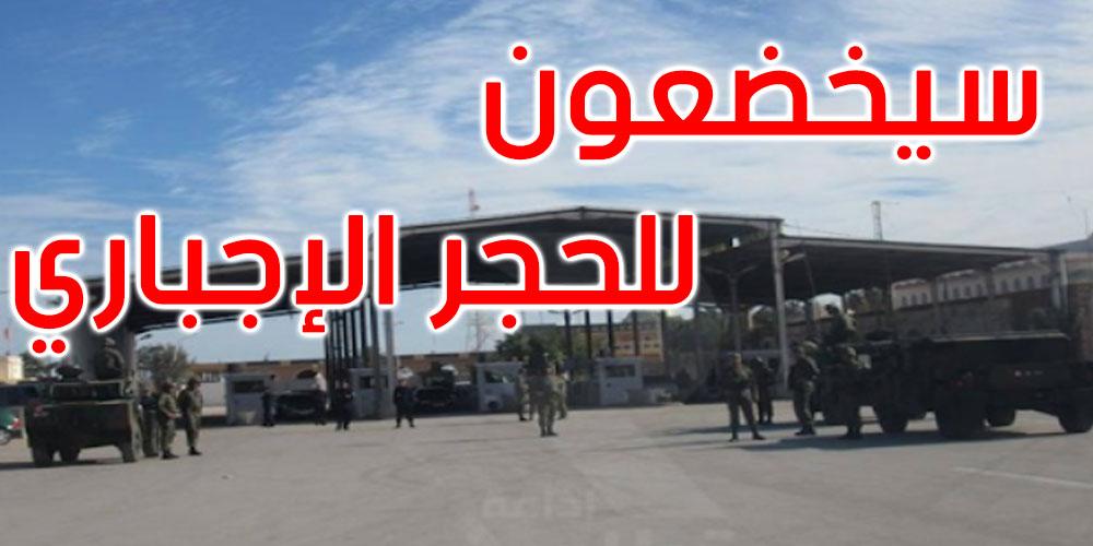 وصول 170 تونسيا من ليبيا عبر معبر راس جدير