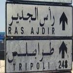 Les militaires retirés du point de passage de Ras Jedir