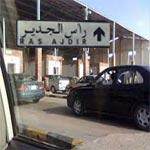 لليوم الثالث على التوالي: تواصل غلق المعبرين الحدوديين راس جدير وذهيبة بمناسبة الانتخابات