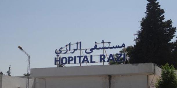 Manouba: Le personnel de l'hôpital Razi porte le brassard rouge