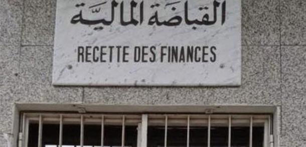 Grève générale : Les bureaux des recettes de finances seront fermés les 14 et 15 février