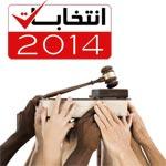 L'ISIE précise que les délais de recours des législatives se poursuivent jusqu'au dimanche 2 novembre