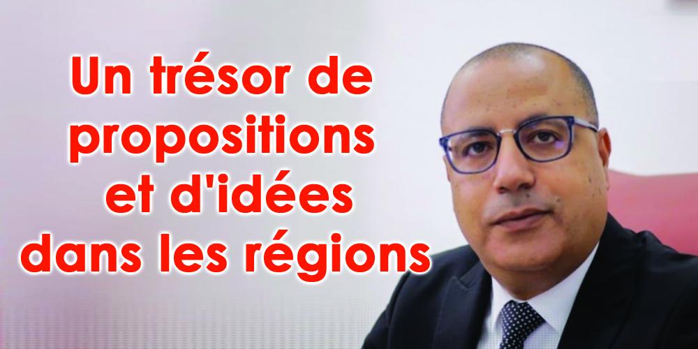 Toutes les régions auront leur part de développement, promet Mechichi