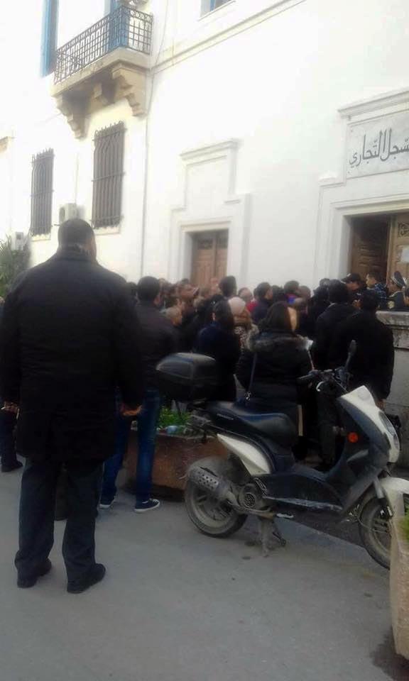 Photo du jour : Vous voulez créer une entreprise en Tunisie ? Revenez demain