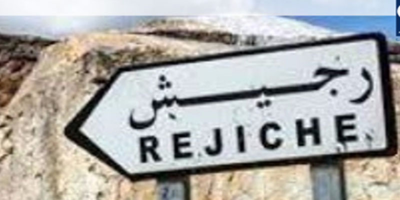حقيقة فصل الإناث عن الذكور في ملعب رجيش