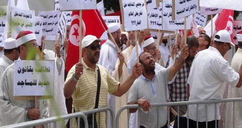 سلسلة احتجاجات في قطاع الشّؤون الدينية