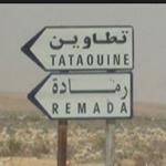 وفاة أحد مهربي المحروقات في رمادة: ووزارة الدفاع الوطني توضح