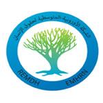 Mobilisation de la société civile dans le suivi des relations entre la Tunisie et l'Union Européenne