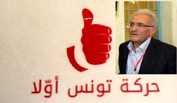 Boujemaa Remili se retire de la vie politique
