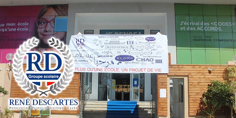 En vidéo : Journée portes-ouvertes au Collège-Lycée René Descartes