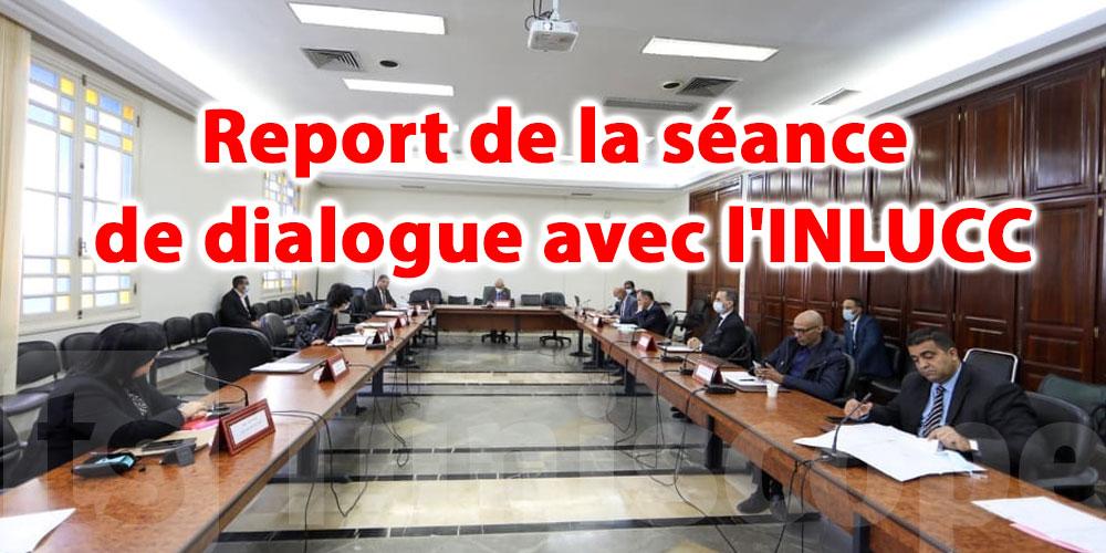 La séance de dialogue avec l'INLUCC reportée au 26 mars