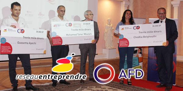 En photos : Cérémonie de remise de chèques de l'AFD à 16 lauréats de Réseau  Entreprendre Tunisie