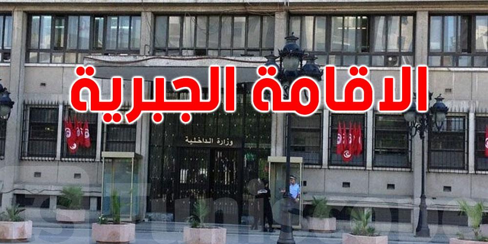 أكثر من 50 مسؤول قيد الإقامة الجبرية في تونس
