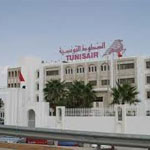 Départ de 1000 agents de Tunisair à la retraite, à partir de janvier 2016