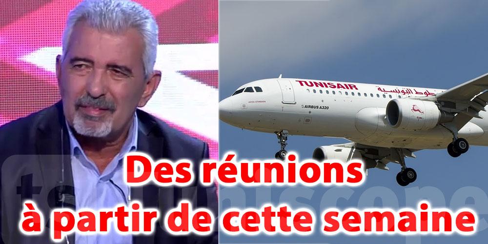 Des réunions se tiendront à partir de cette semaine pour examiner la situation de Tunisair