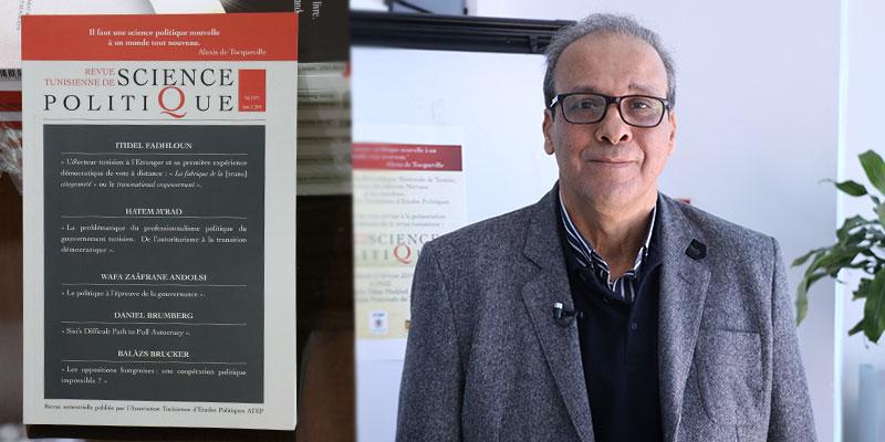 En vidéo : Lancement de la Revue Tunisienne de Science Politique