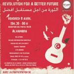 'Revolution for a better future', un concert en faveur des familles des martyrs tunisiens