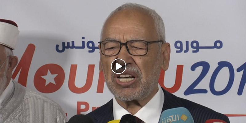 راشد الغنوشي: تونس لم تعد ديمقراطية ناشئة، بل أصبحت ديمقراطية مستقرة