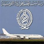 Le Conseil des ministres approuve la mise en vente de l'avion présidentiel Airbus A340