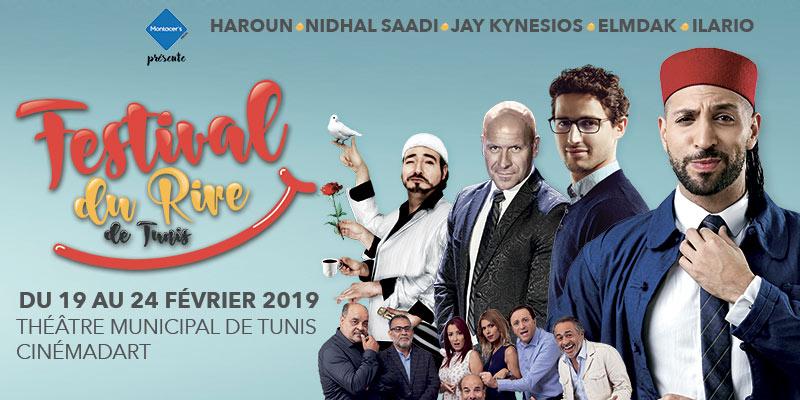 Découvrez le programme du Festival du Rire du 19 au 24 février