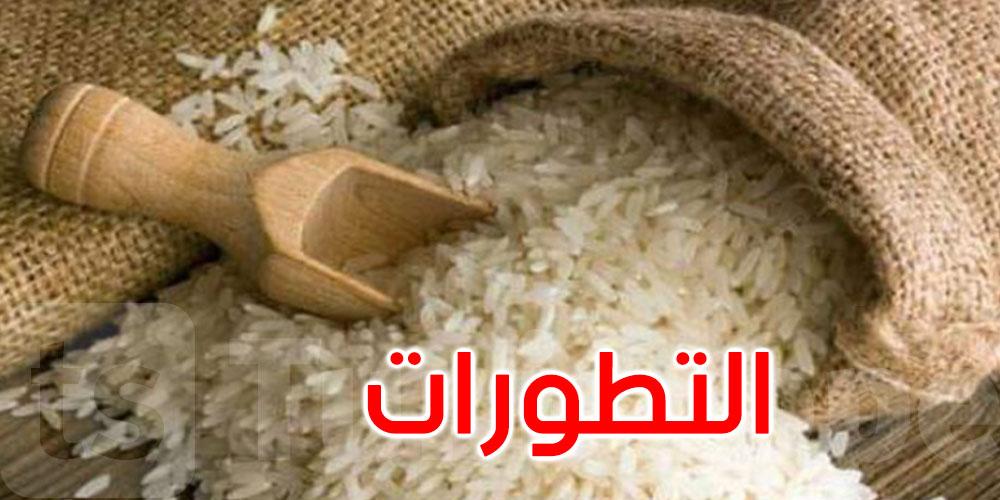 آخر تطورات ملف الأرز الذي يحتوي على مادة الأفلاتوكسين
