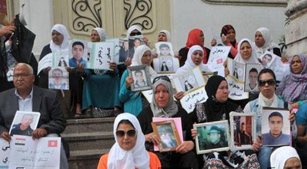 """الإعلان عن تأسيس جمعية """"أمّهات المفقودين"""""""