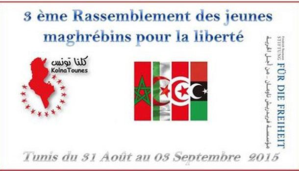 Les Jeunes Maghrébins pour les Libertés se réunissent, du 31 août au 3 septembre à Tunis