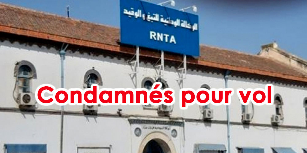 Des employés de la RNTA condamnés à 4 ans de prison