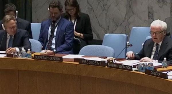 روسيا تستخدم الفيتو ضد مشروع القرار الفرنسي بشأن حلب