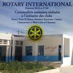 Les Rotariens partent en croisade pour les écoles primaires tunisienne