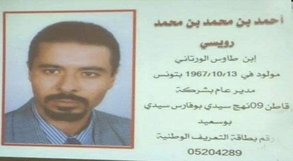 المؤبد للإرهابي أحمد الرويسي في قضية التفجير الانتحاري بسوسة سنة 2013