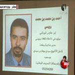 الصباح: الرويسي بقبضة عبد الحكيم بالحاج وهو يقايض تونس لتسليمه