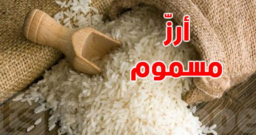نائب بالبرلمان يكشف عن استيراد أرزّ مسموم في تونس