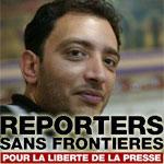 RSF demande le transfert du procès du blogueur Yassine Ayari vers des juridictions civiles