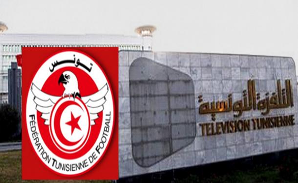 وزيرة شؤون الشباب والرياضة تتدخل لفض النزاع بين جامعة كرة القدم والتلفزة التونسية