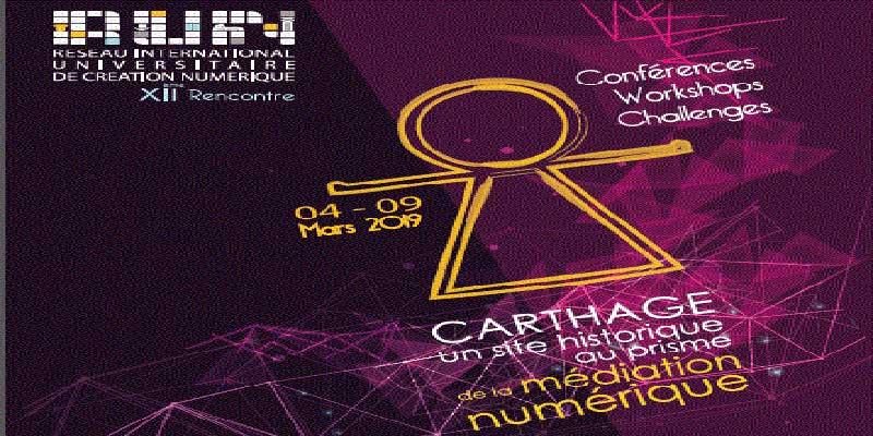 L'isamm organise la xiieme rencontre du réseau universitaire de la création numérique... RUN