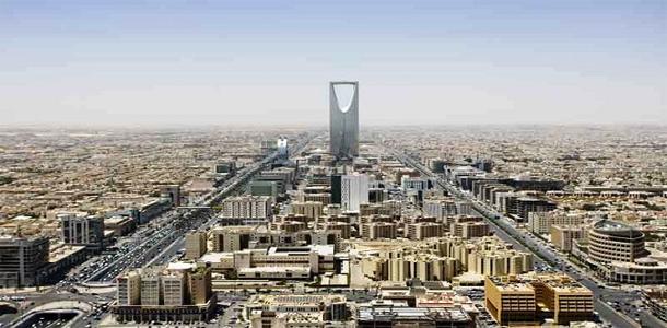 Arabie saoudite : deux femmes nommées à la tête d'importantes institutions financières