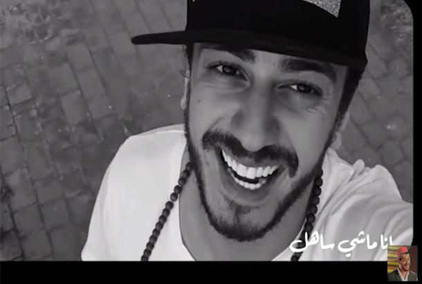 بالفيديو: الأغنية الجديدة لسعد المجرد التي حققت آلاف المشاهدات في دقائق