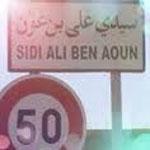 Marche pour la Paix et contre le Terrorisme, à Sidi Ali Ben Aoun