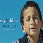'Souliers de l'Aid' de Anis Lassoued primé au festival de Sharjah aux Emirats Arabes Unis