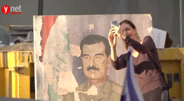 سيلفي مع صدام حسين وسط تل أبيب!