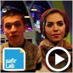 En vidéo : Détails sur le programme d'accélération de projets ' SafirLab'