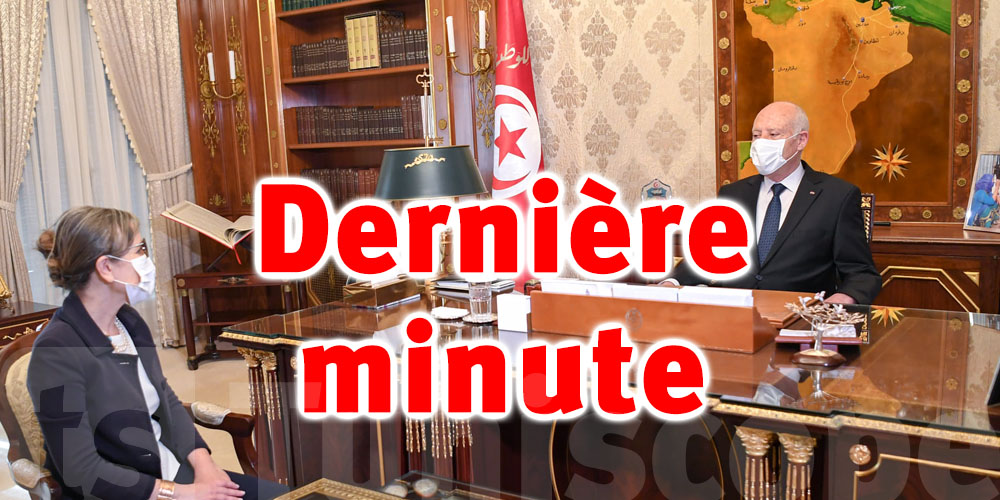 Tunisie-urgent : Dernière décision de Kais Saied