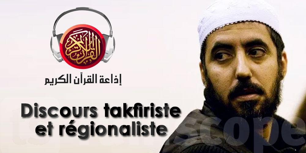 Un discours contre la Haica et le gouverneur de Sfax diffusé par la radio al-Quran al-Kareem