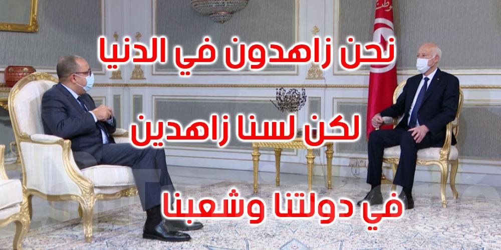 بالفيديو: قيس سعيد: ليعلم الجميع أن كرسي الرئاسة ليس بشاغر