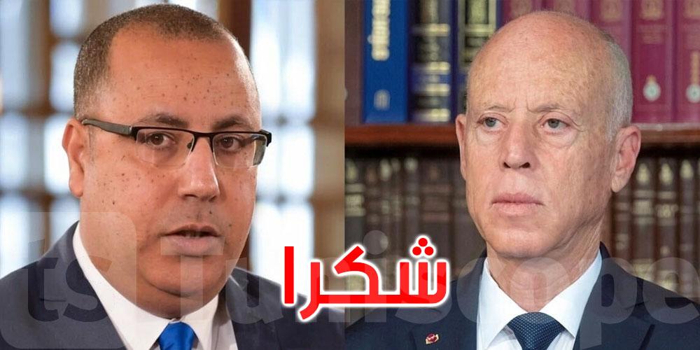 هشام المشيشي يشكر رئيس الجمهورية